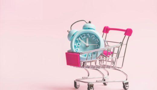 節約すべきは『お金』よりも『時間』|時間をお金で買うという考え方を身につけよう
