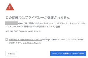 WordPress,SSL化,https