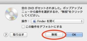 imovie,dvd,焼き方