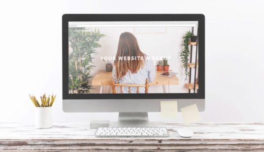 ブログで稼ぐってどんな仕組み?初心者におすすめのトレンドブログを詳しく解説!
