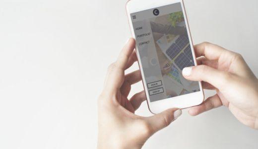 iPhoneの通信量・ギガの減りが早い時はWi-Fiアシストをオフに!