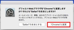 Skype,URL,クローム
