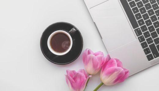 ブログアフィリエイトの可能性を感じた話|お給料とブログ収入の大きな違い