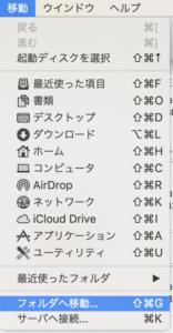Safari,フリーズ,クリックできない