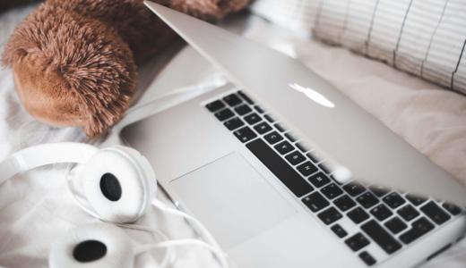 自宅でできる仕事に私がブログを選んだ結果|副業や主婦にもオススメ!