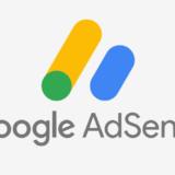 グーグルアドセンス、稼げない
