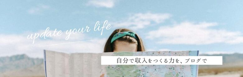 update your life